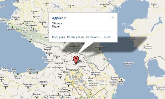 Тбилиси на карте мира