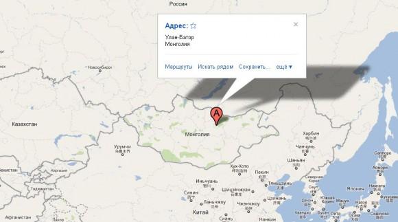 Улан-Батор на карте