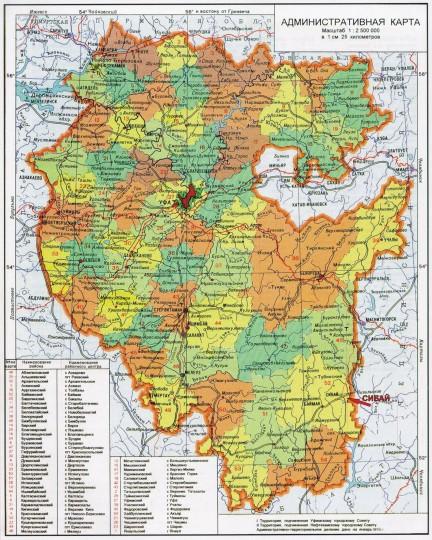 Башкортостан. Карта районов