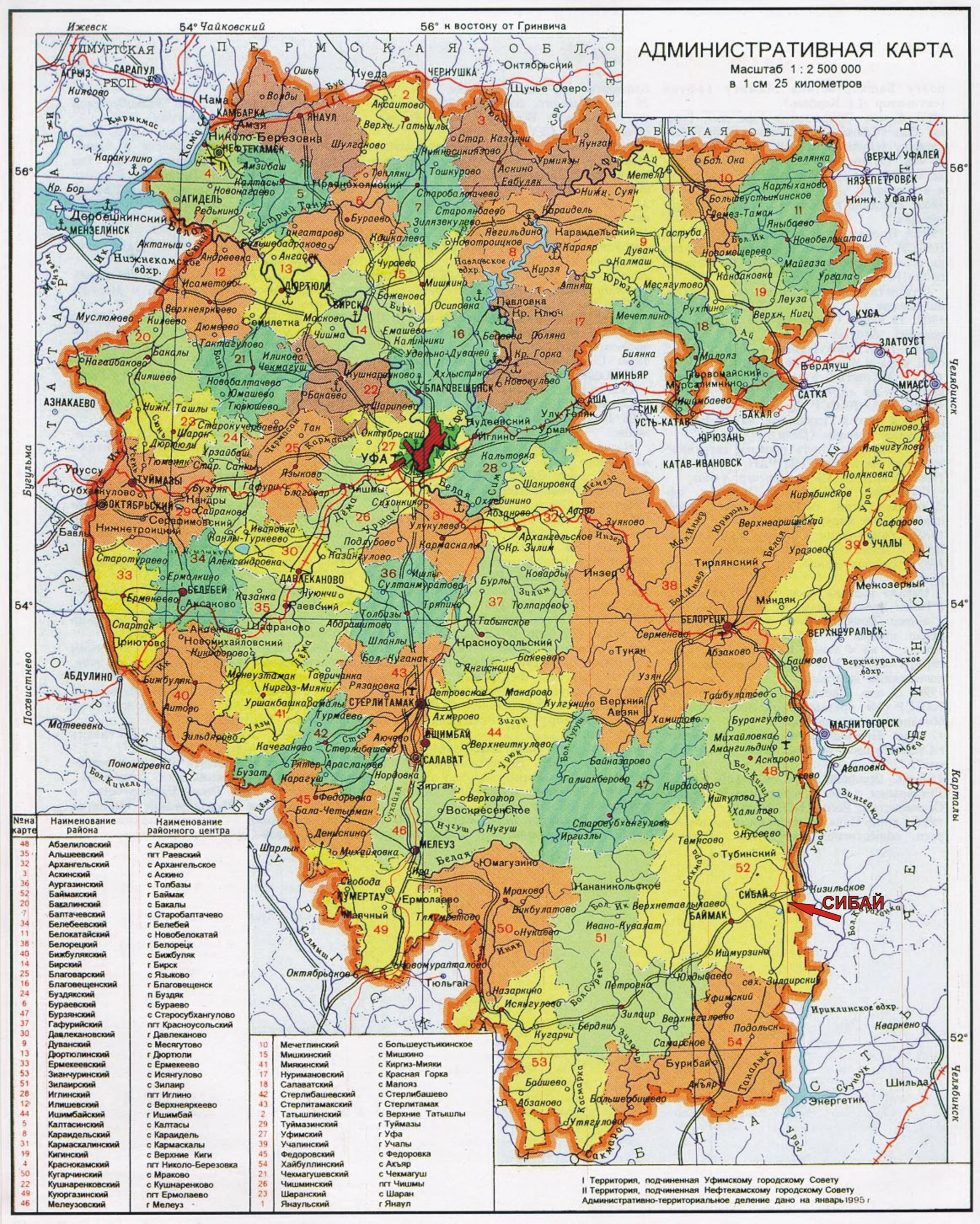 Карта Благовещенска Со Спутника