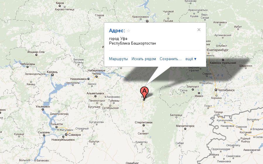 уфа на карте россии фото растение давних
