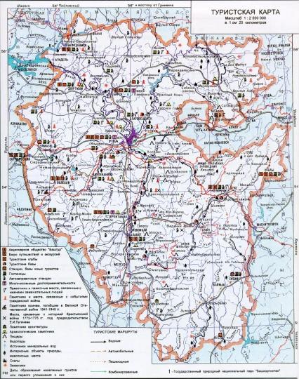 Карта дорог Башкортостана