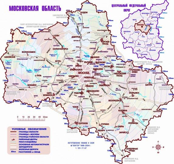 Карта границ Московской области