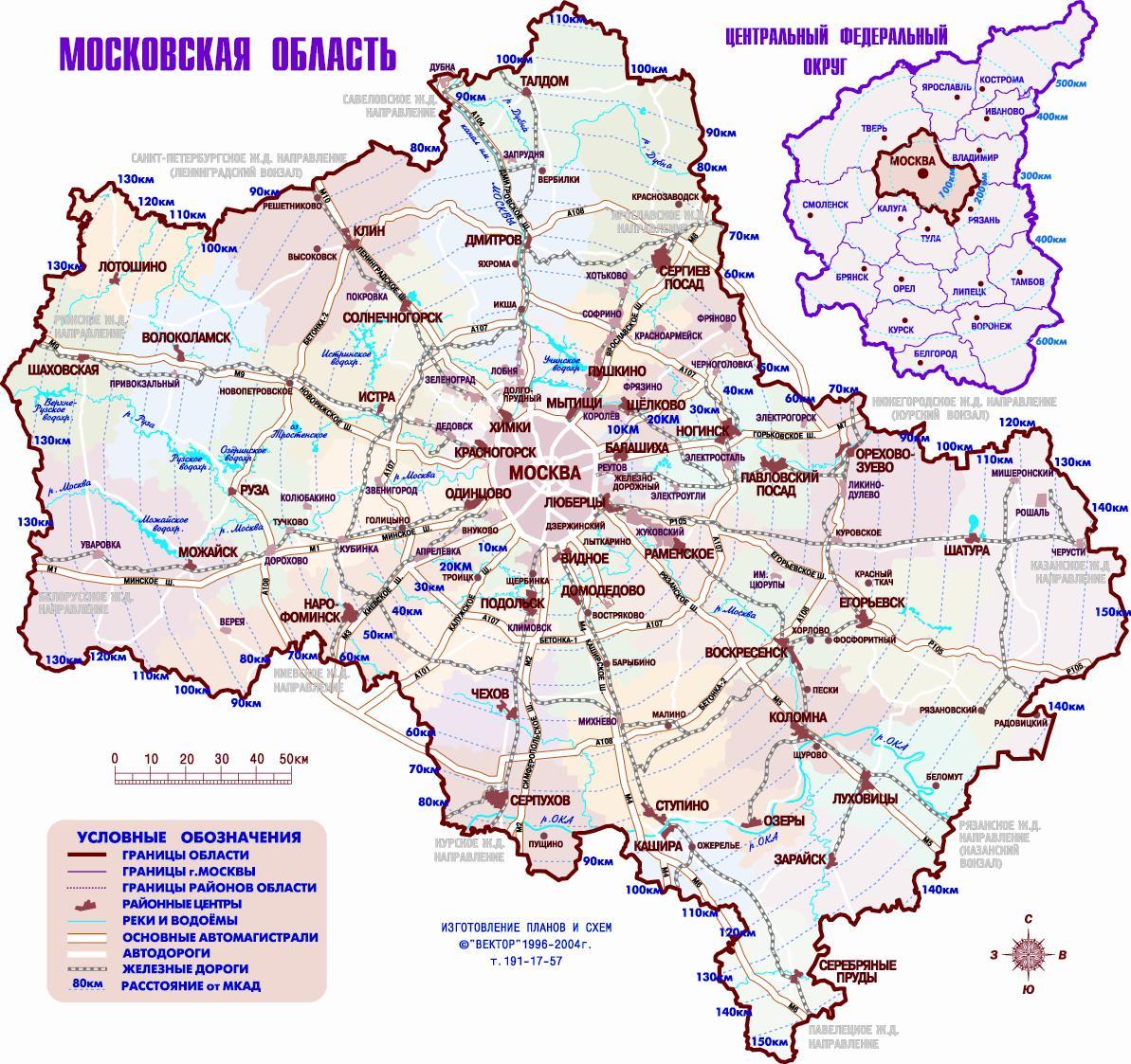 соцсетях оказывается, сколько воинских частей в московской области означают