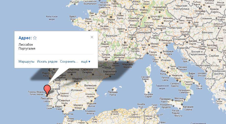 Где в лиссабоне находится