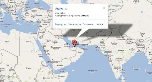 Объединенные Арабские Эмираты- Абу-Даби на карте мира