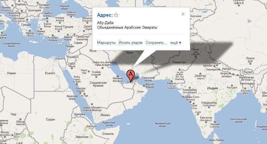 Где на карте находятся эмираты