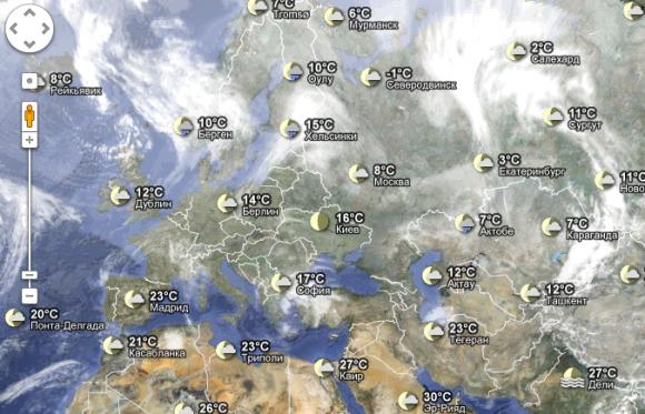 Погода в мире в реальном времени