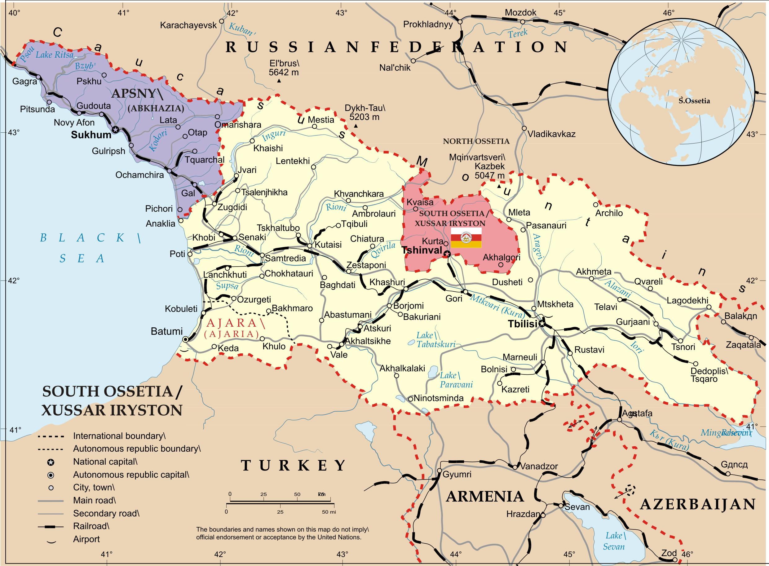 Земля южной осетии принадлежит россии