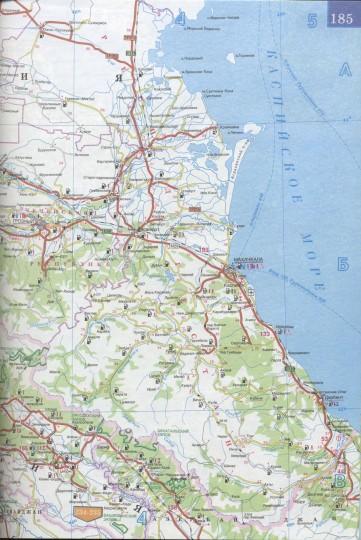 Карта дорог Дагестана