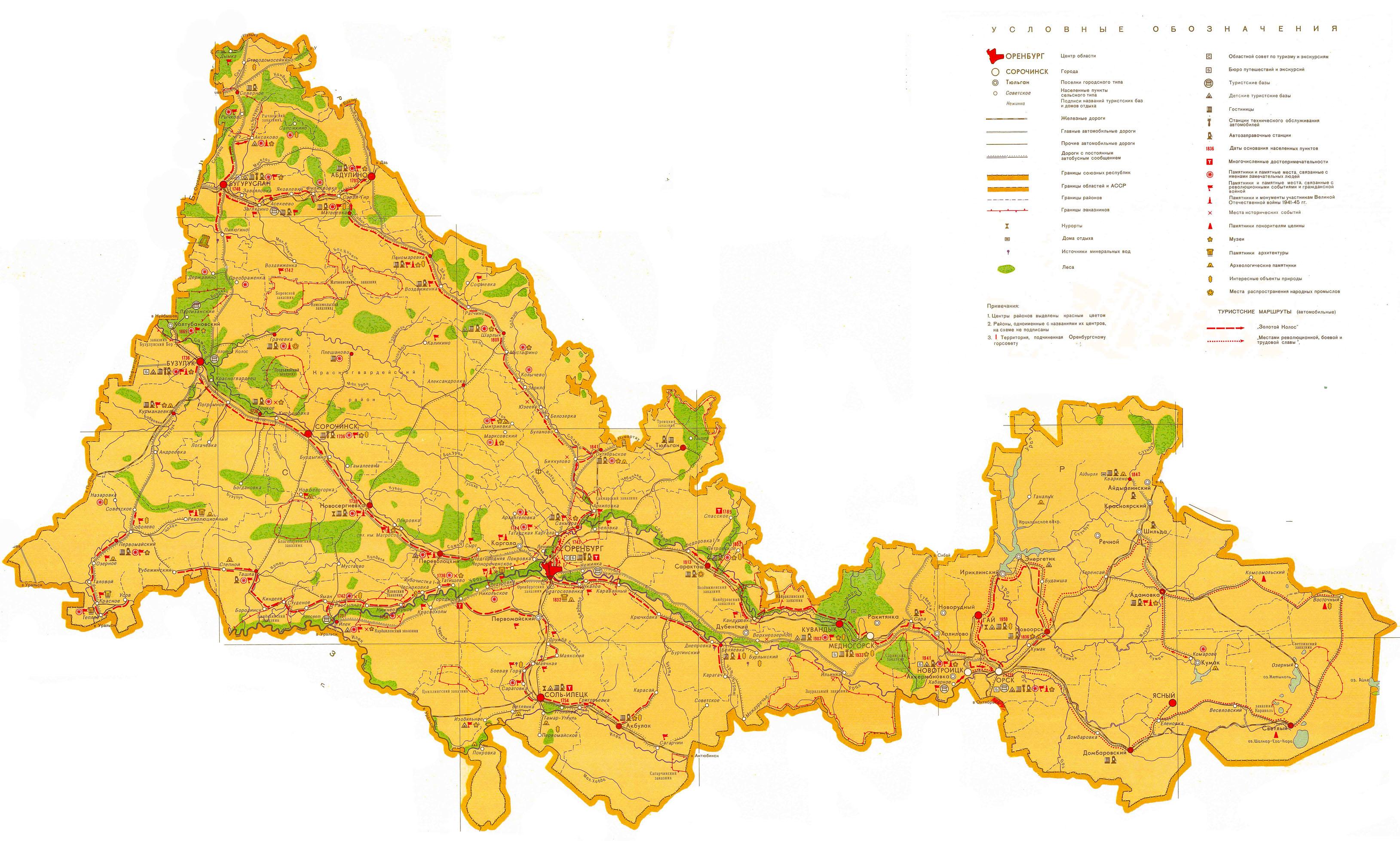 Контурная Карта Приволжского Федерального Округа