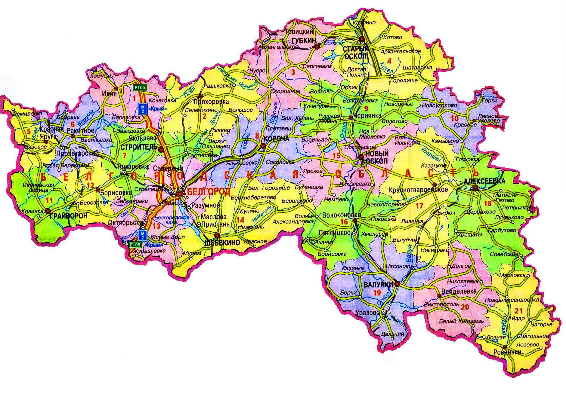 Карта белгородской области подробная
