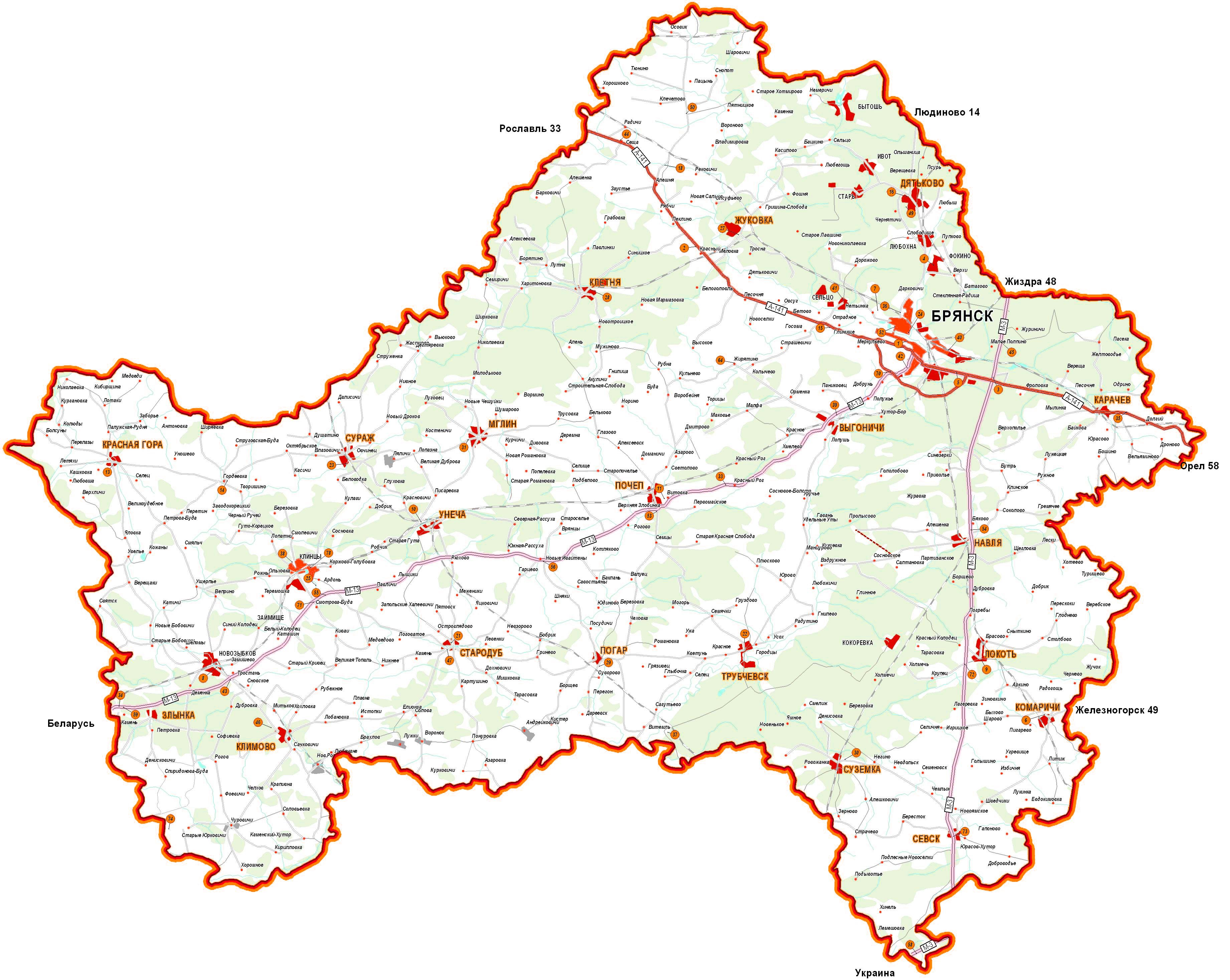 комнатные брянская область карта картинка это просто какой-то
