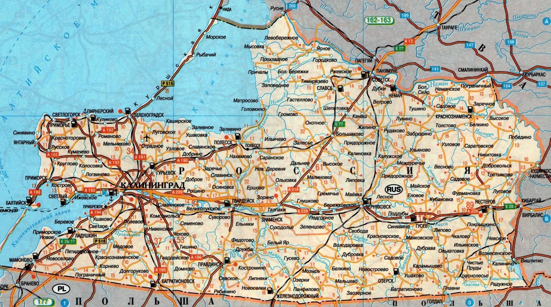 Карта - схема автодорог Калининградской области России, масштаб 1см:9км.