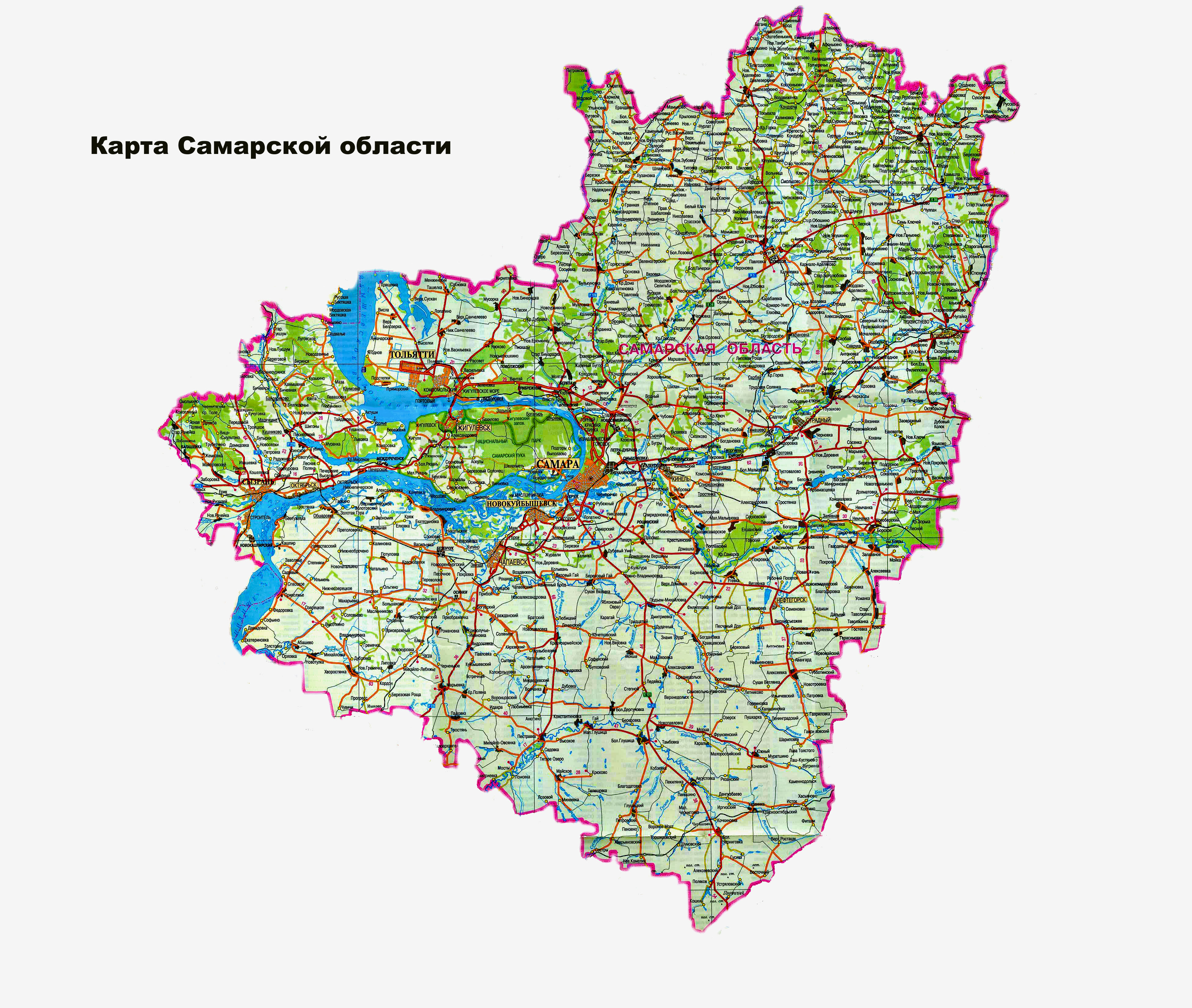 Самарская область элеваторы на карте u и v конвейер