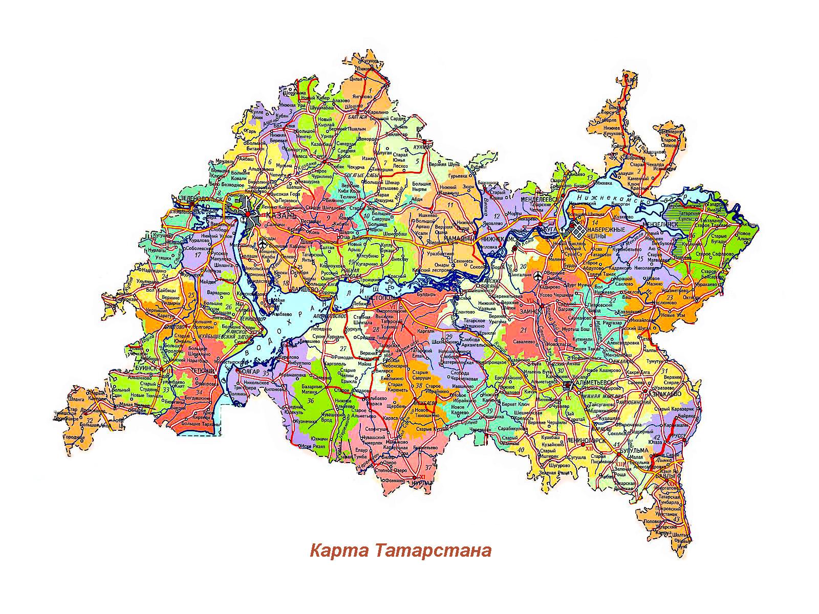 Карта Татарстана | Инфокарт – все карты сети: http://www.infokart.ru/karta-tatarstana/
