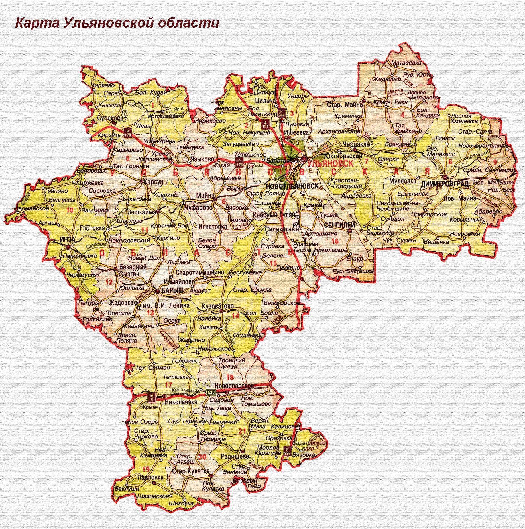 украсить свой подробная карта ульяновской области праздник
