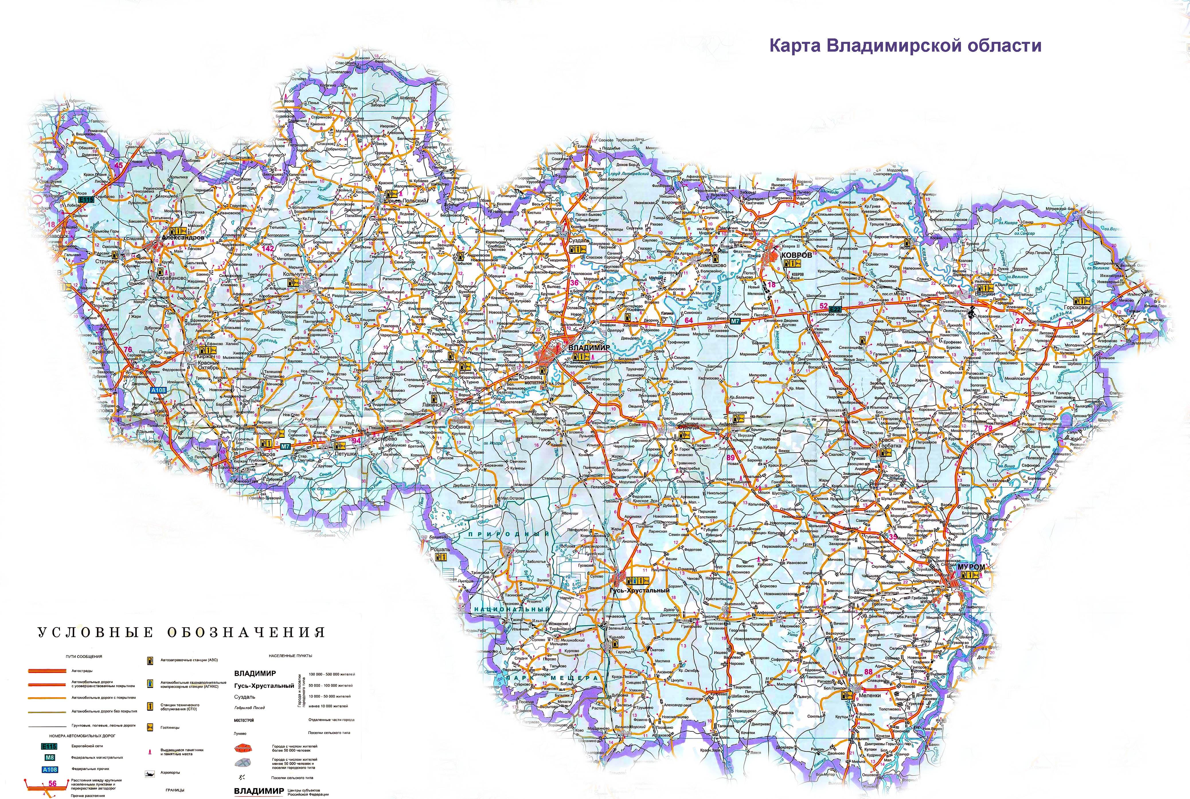 Карты владимирской области | подробная карта владимирской области.