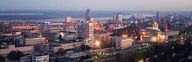 фото волгограда города