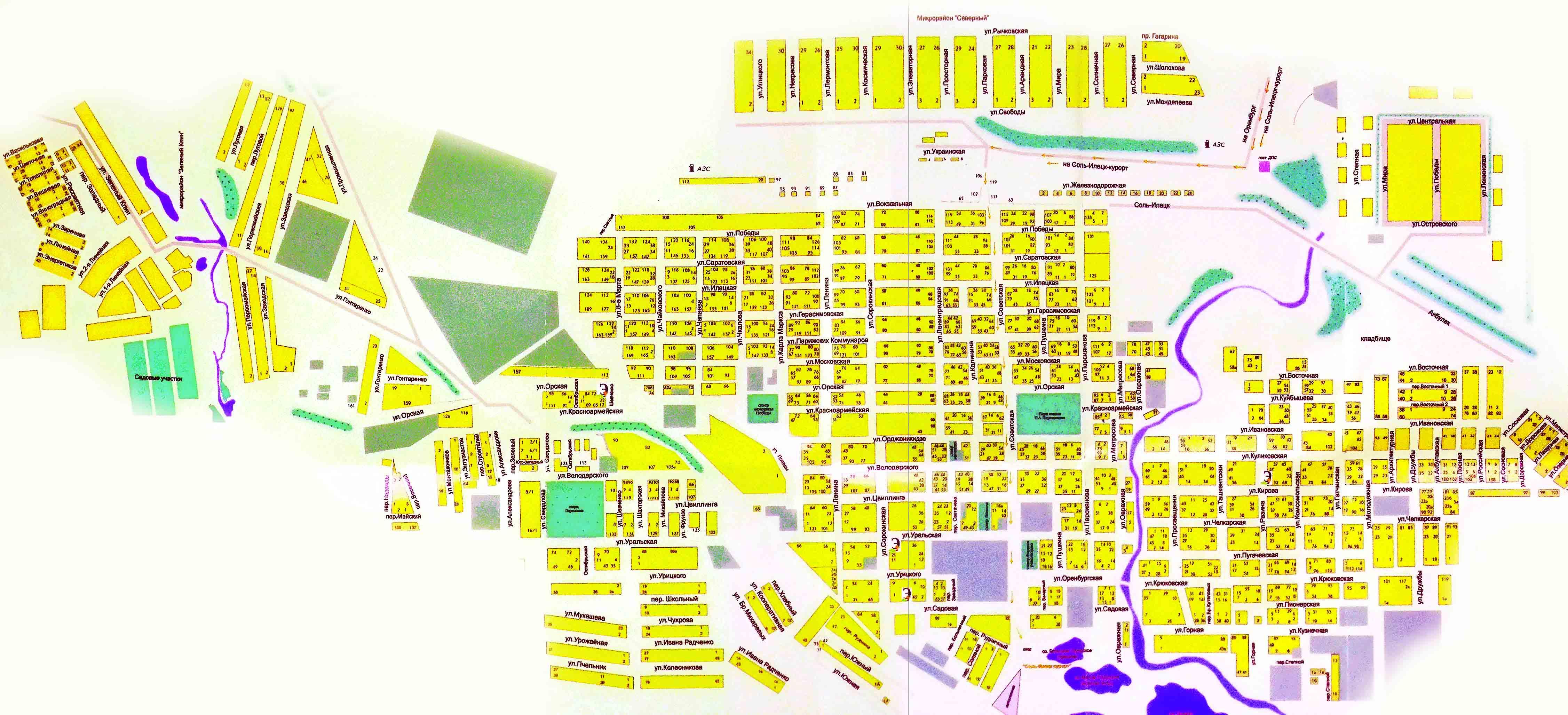 Карта Трускавца С Улицами И Номерами Домов.Rar