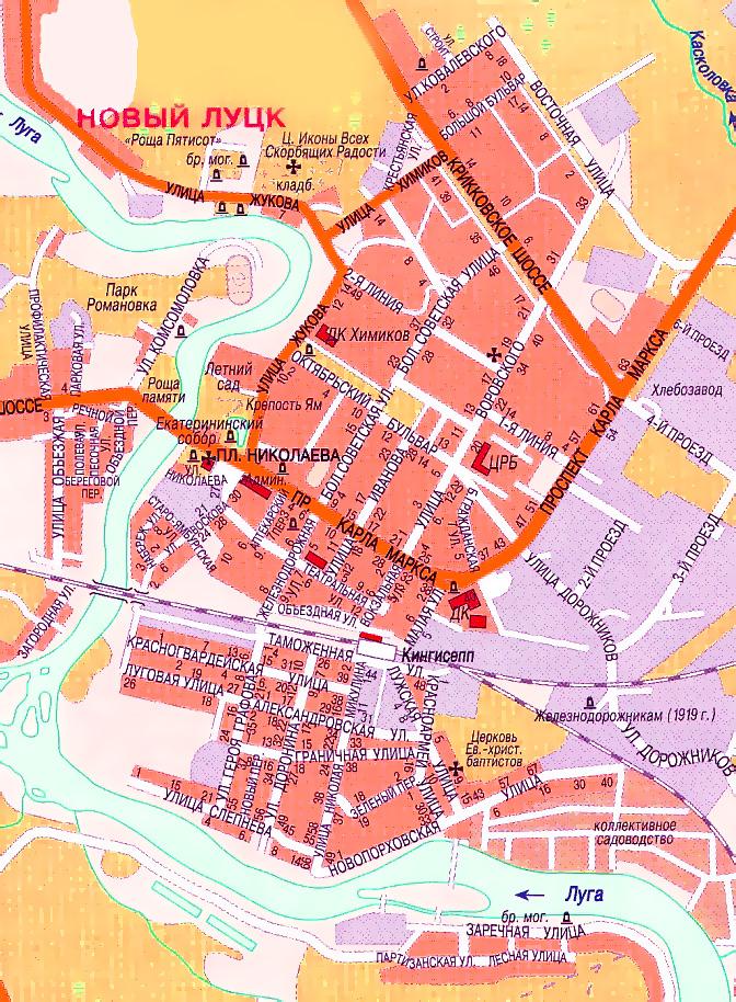 Карта Города Котлас С Улицами