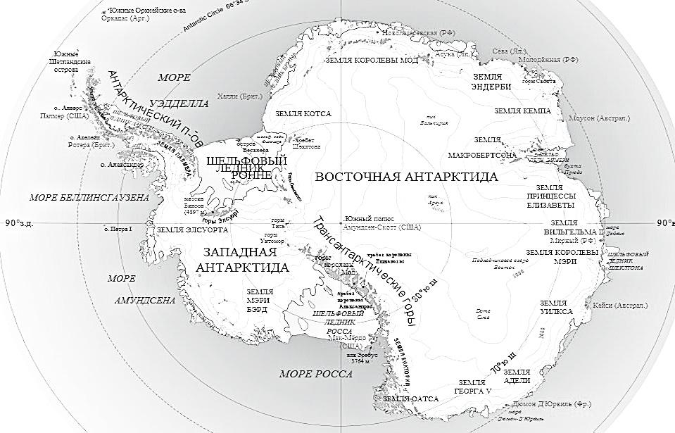 Картинки по запросу антарктида карта