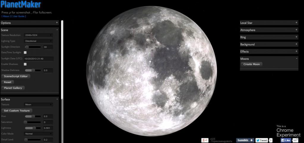 вам спасибо, как настроить никон для фото луны таких вещах может
