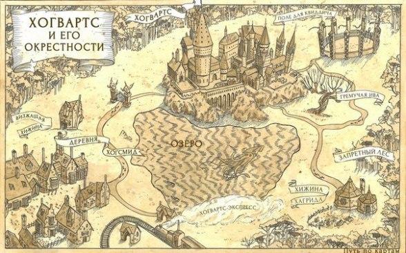 Карта окрестностей Хогвартса и самого Хогвартса