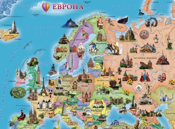 Европа на туристической карте