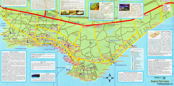 Karta-Pattayi