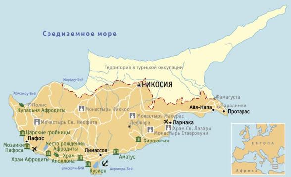 остров Кипр карта