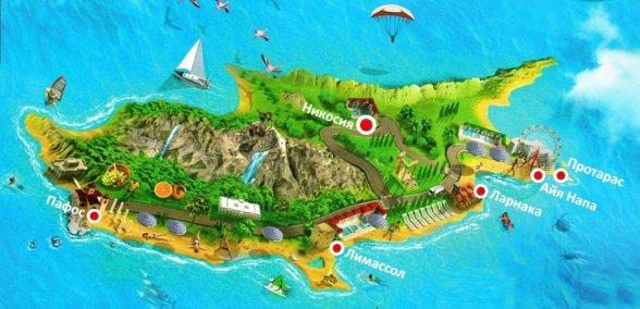 остров-государство Кипр