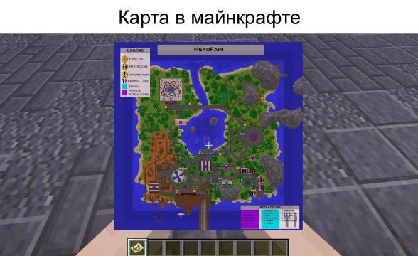 Майнкрафт как играть на карте смотреть онлайн казино рояль 2006 hd качестве