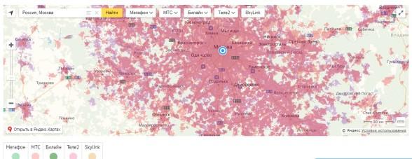 Карта покрытия 3G/4G