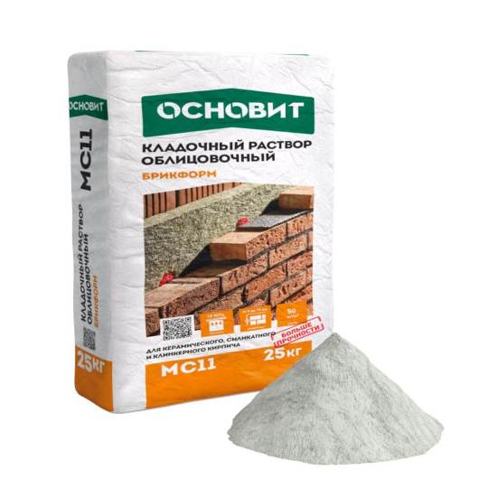 Раствор строительный облицовочный тулачермет бетон