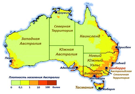 климатические пояса австралии картинки заметно упростила процесс
